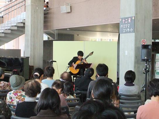 箕面市 ギター教室 イベント演奏