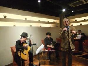 神戸市 ギター・バンドネオンで伴奏