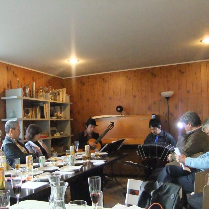 芦屋 ギター&バンドネオン