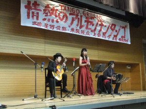 九度山町住民クラブ第13回自主企画コンサート