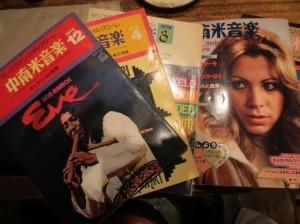 中南米音楽 1975 1976