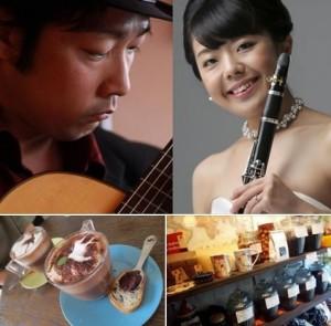 池田市 マール・ドゥ・イグチドウ ギター&クラリネット
