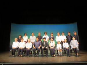 米阪ギター教室・上堂クラリネット教室・星野バンドネオン教室合同発表会
