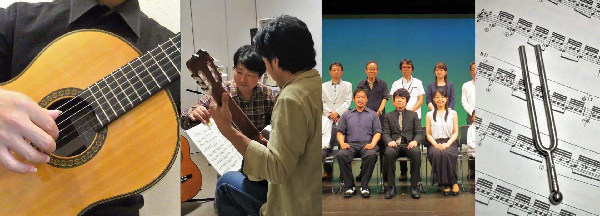 大阪北摂池田市・箕面市・豊中市の米阪ギター教室