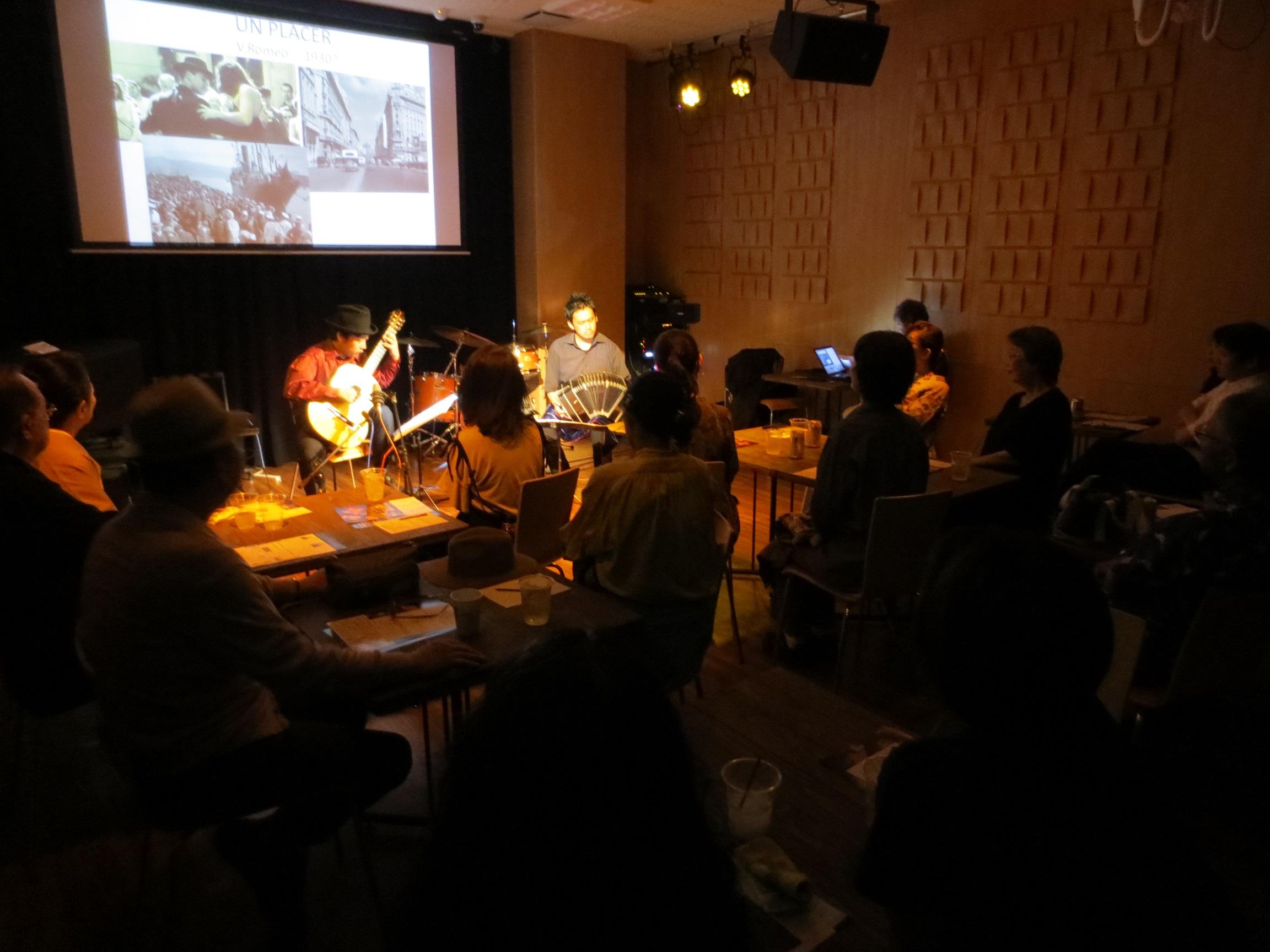 神戸ラズリカフェ バンドネオン&ギター【タンゴ・グレリオ】