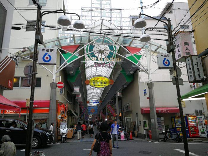 神戸市水道筋商店街