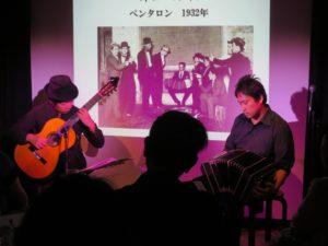 バンドネオン&ギター【タンゴ・グレリオ】 レクチャーコンサート