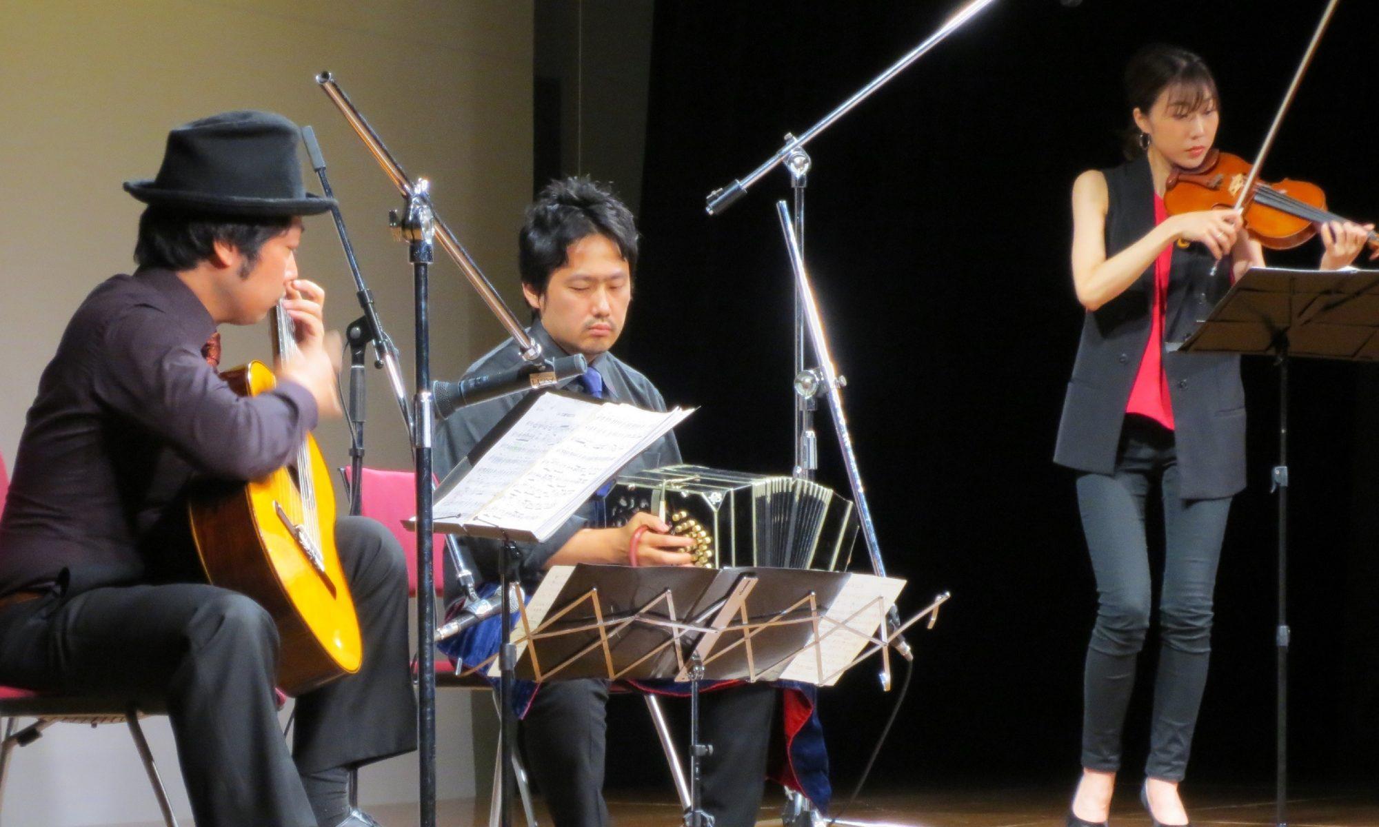 バンドネオン星野俊路 ギター米阪隆広 バイオリン松本尚子