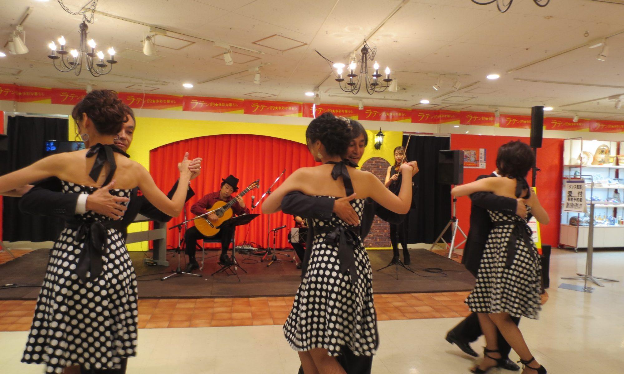 阪急百貨店梅田 アルゼンチンタンゴ バンドネオン ギター バイオリン ピアノ