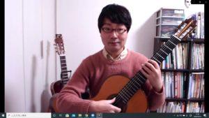 米阪ギター教室 オンライン・ギター教室 モニター募集
