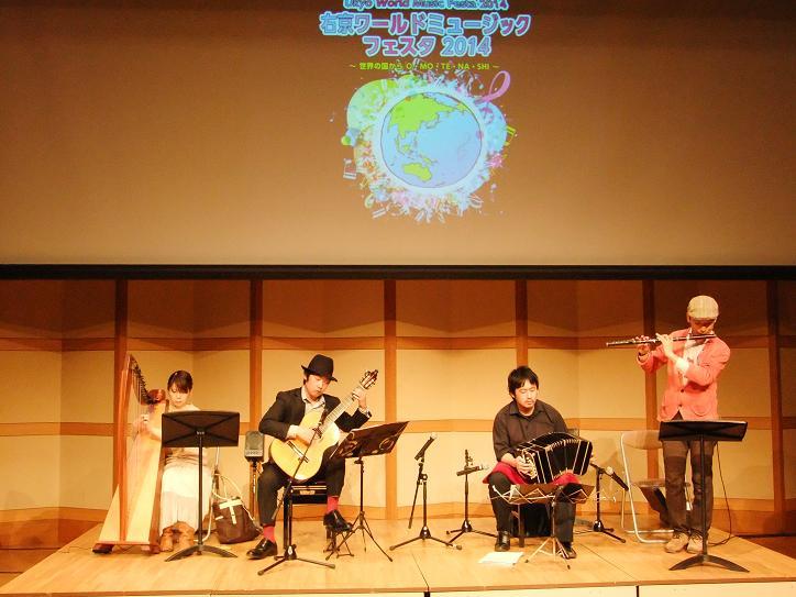 豊中市・川西市のギター教室・演奏会企画
