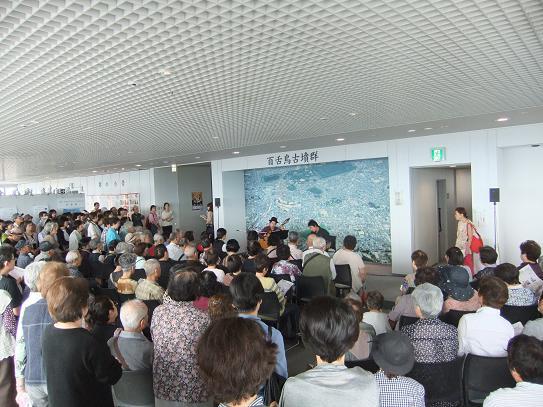 堺市 バンドネオン&ギター