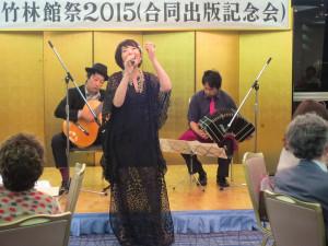 竹林館-タンゴ演奏