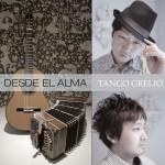 タンゴ・グレリオ 1st アルバム  Desde el Alma ~心の底から