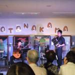 箕面市民活動センター-ギター&バンドネオン