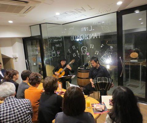 豊中市パサティエンポ バンドネオン&ギター