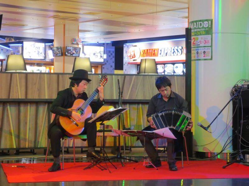 エキスポシティ ららぽーと バンドネオン ギター 演奏