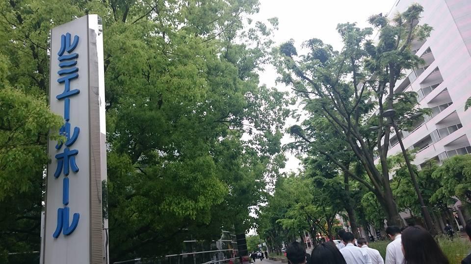 ギター音楽大賞 大阪門真市ルミエールホール