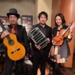 ギター・米阪隆広、バンドネオン・星野俊路、バイオリン・松本尚子