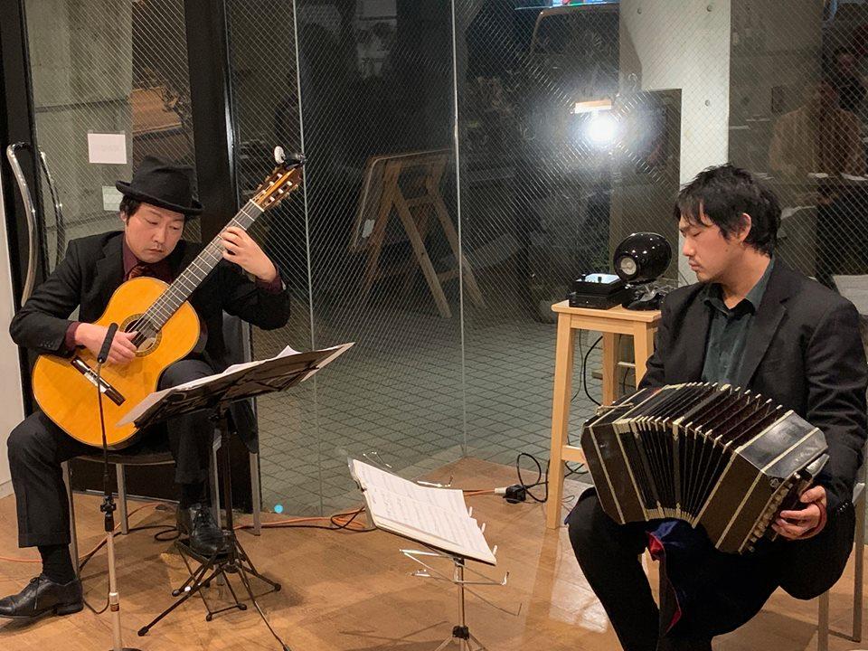 豊中市パサティエンポ バンドネオン&ギター『タンゴ・グレリオ』