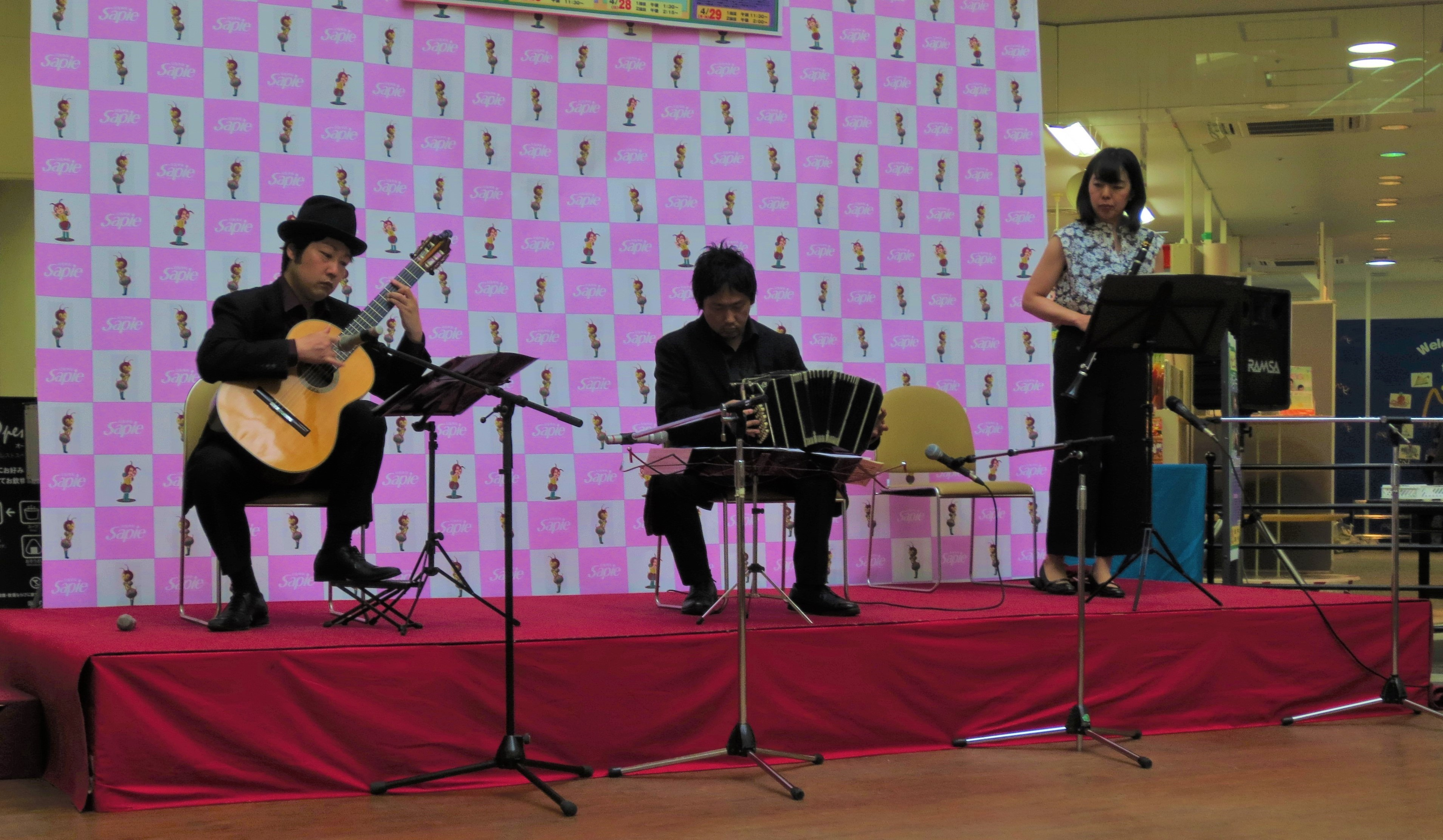 タンゴ・グレリオ(バンドネオン、ギター、クラリネット) 日生中央サピエ
