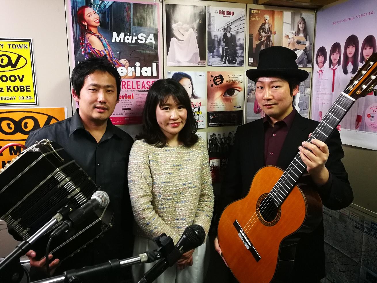 バンドネオン&ギター タンゴ・グレリオ 米阪隆広 星野俊路