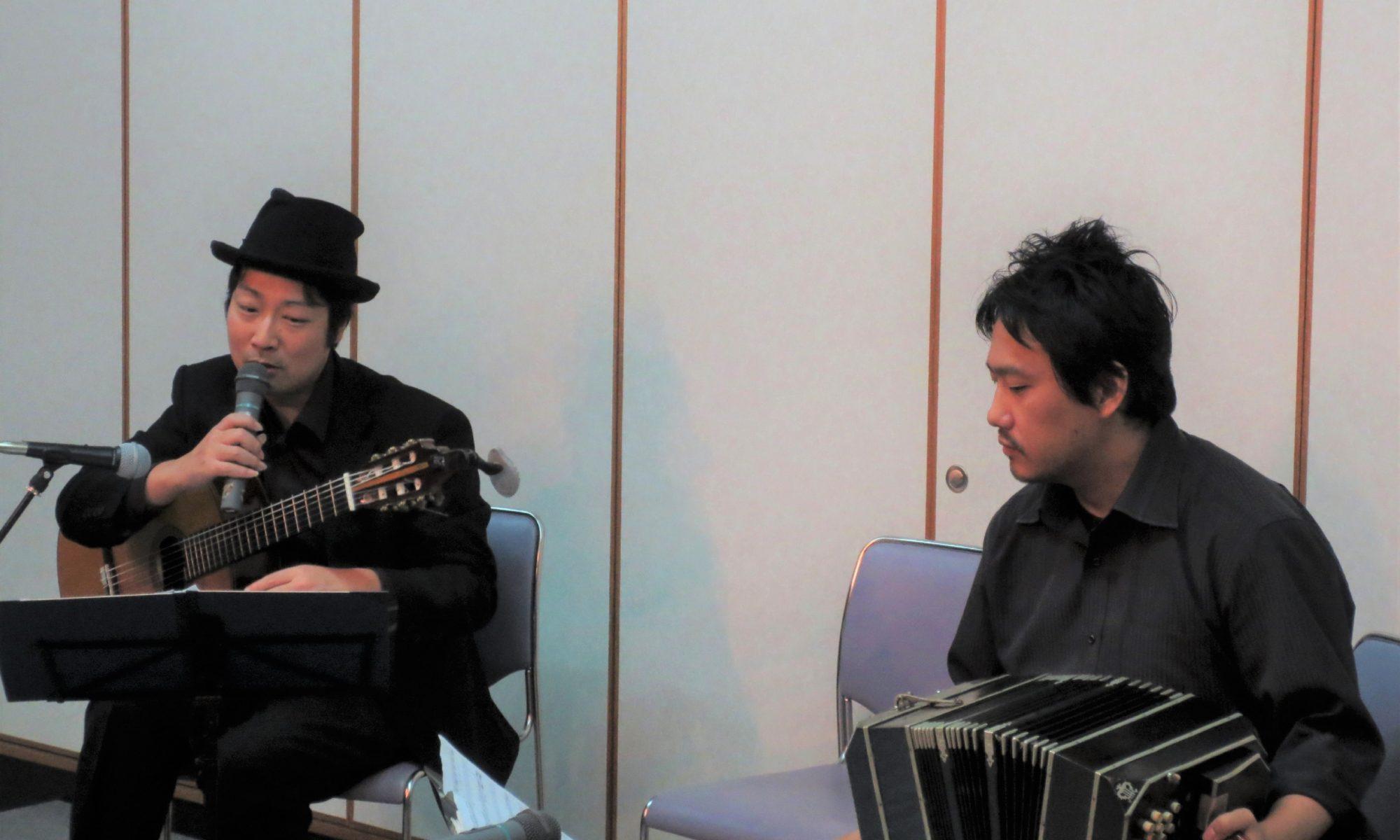 京都 タンゴ・グレリオ バンドネオン/星野俊路 ギター/米阪隆広