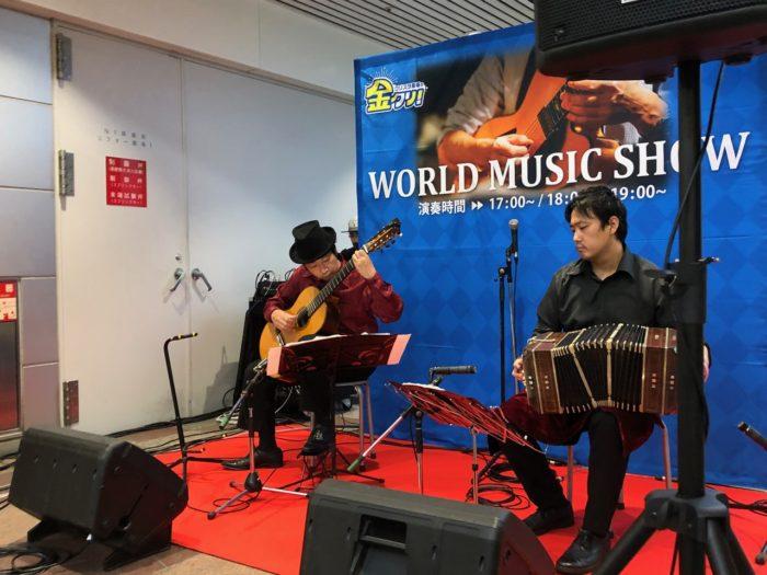 クリスタ長堀 バンドネオン&ギター「タンゴ・グレリオ」