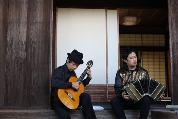 富田林市寺内町 タンゴ・グレリオ バンドネオン・星野俊路 ギター・米阪隆広